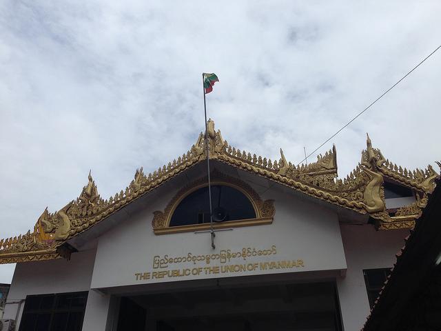 Pont de l'amitié à la frontière de Myawaddy