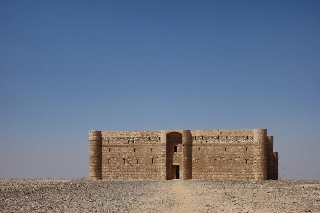 Qasr El Karana