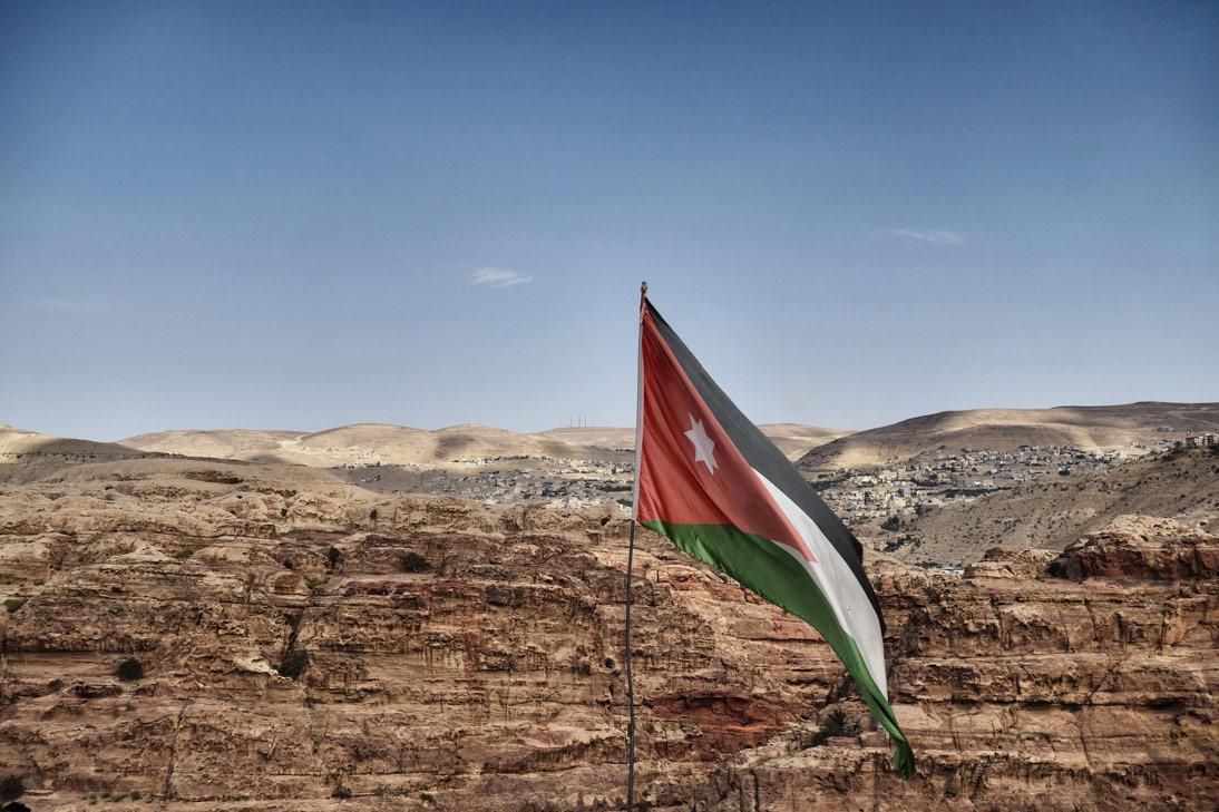 Petra drapeau vue wadi musa jordanie